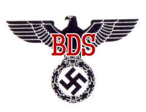 bds-nazi_eagle