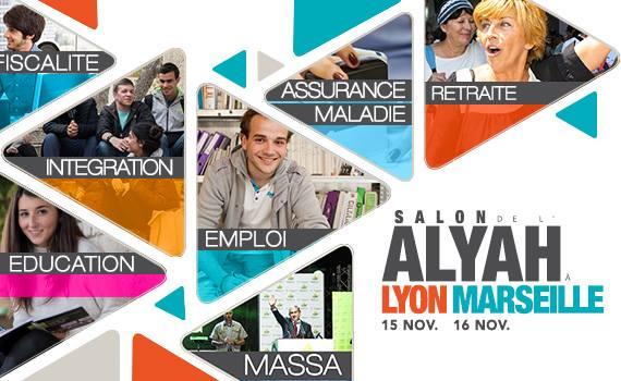 mardi 15 novembre 2016 salon de l alyah lyon marseille