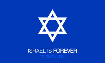 israel_is_forever_by_thetechnotoast-d6kuz12